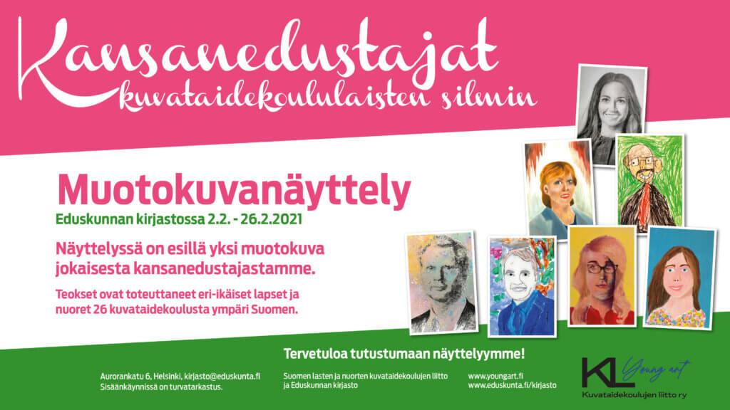 Kansansedustajat kuvataidekoululaisten silmin -muotokuvanäyttelyn uusi juliste.