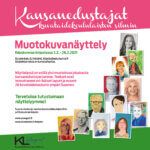 Kansanedustajat kuvataidekoululaisten silmin -muotokuvanäyttelyn juliste.