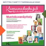 Kansanedustajat kuvataidekoululaisten silmin -näyttelyn mainoskuva 2022.